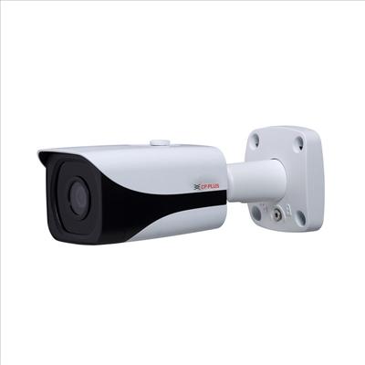 4 MP Full HD WDR IR Bullet Camera - 40Mtr