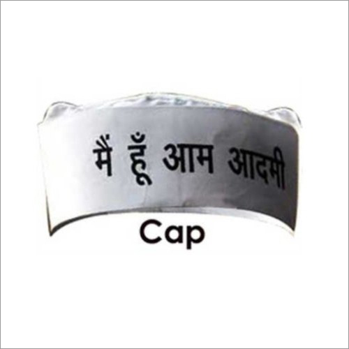 Election Event Cap