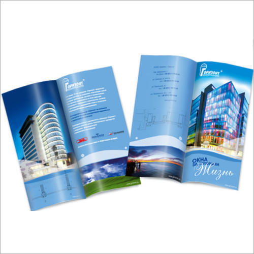 Brochure Printing Service