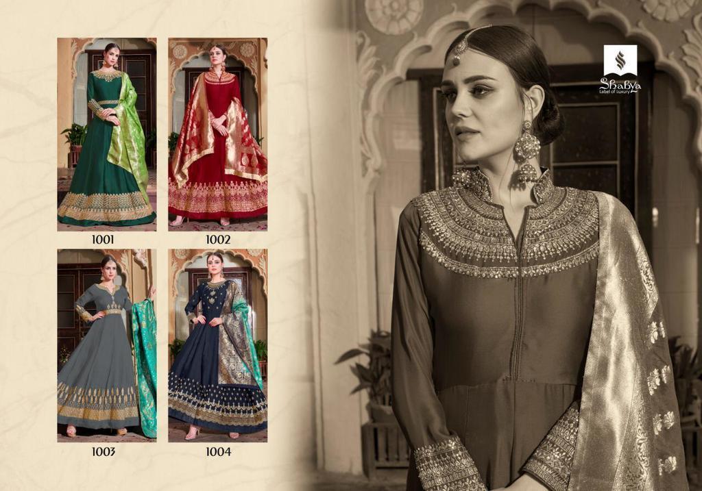 New Designer Anarkali suits