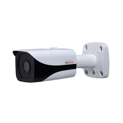 2 MP Full HD WDR IR Network Bullet Camera - 40Mtr