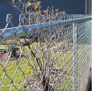 Aluminum Chain Link Fence