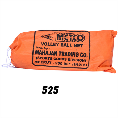 PVC Coated Volley Ball Net