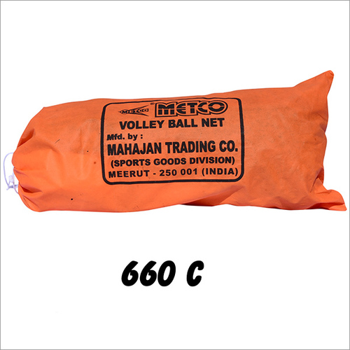 Synthetic Volley Ball Net copy