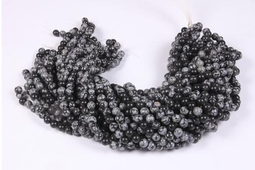 8 MM Round Beads