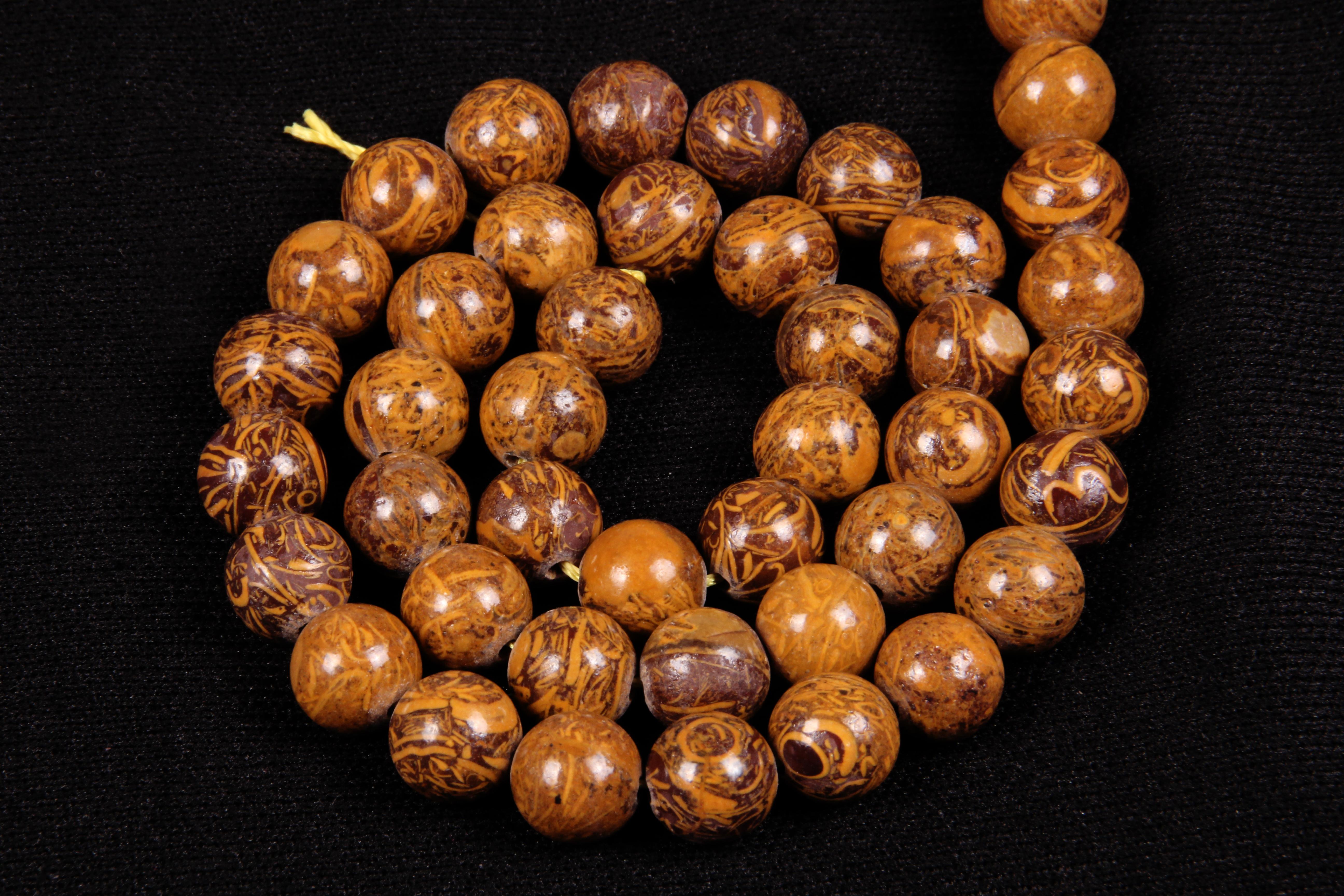 Sang E Maryam 8 MM Beads