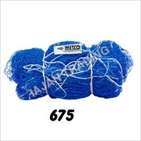 Cricket Nets Blue Nylon