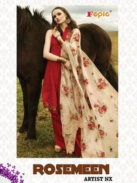 NEW PAKISTANI STYLISH SALWAR KAMEEZ