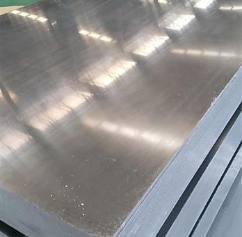 Aluminum Cladding Sheet