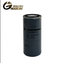 Spin on filter oil filter element JX0818 oil filter for trucks
