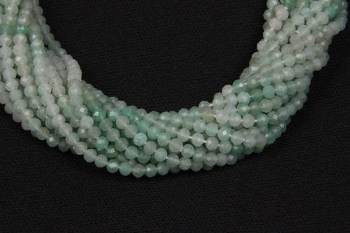 Aventurine Micro Beads