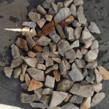 Quartz stone lumps