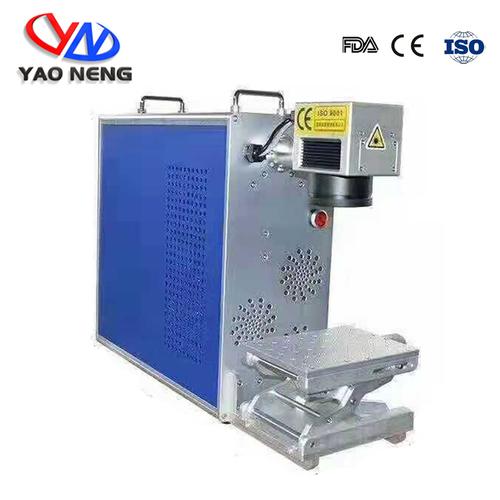 Portable Fiber Laser Engraving Machine