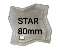 Star Silicone Plastic Interlocking Mould