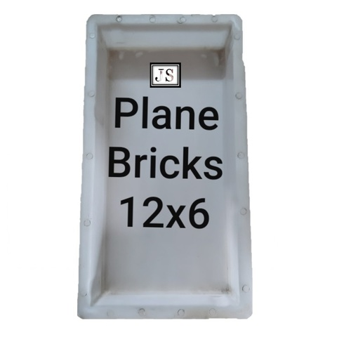 Plane Bricks Silicone Plastic Paver Mould