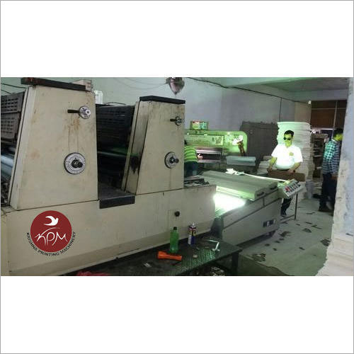 Uv Curing System Attachment For Offset Machine
