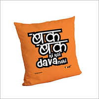 Trendy Design Cushion Cover