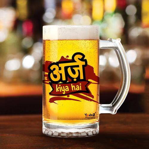 Arz Kiya Hai | 600ml - Yedaz Matte Finish Glass Bollywood Beer Mug