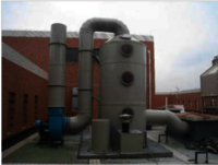 Exhaust gas purification tower