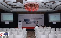 Product Launching Event Services