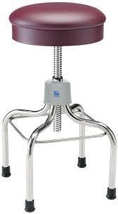 Stainless Steel Stool (Adjustable Round)