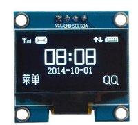 OLED 4pin 128x64 Display Module 0.96
