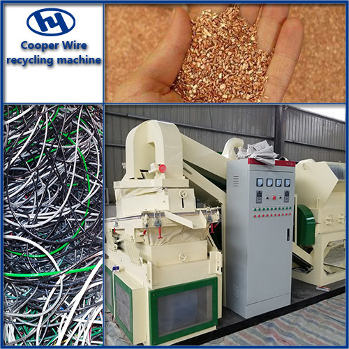 200-300 kg hourly Copper Cable Wire Scrap Recycling Machine