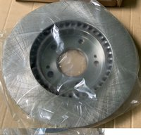 Hyundai Front Brake Disc 51712-2C000