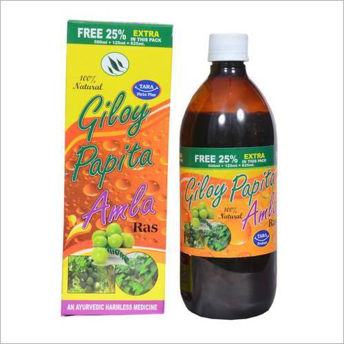 Papita Giloy Amla Juice