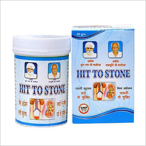 Gallbladder Stone Medicine