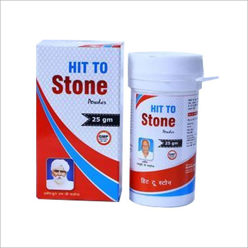 organic Stone Medicine