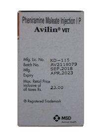 AVILIN VET 33ML INJECTION