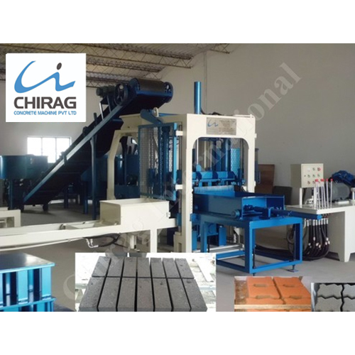 Chirag Powerful Technology Brick Manufacturing Plant