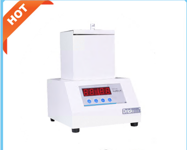 Factory Outlets DRK132B Electric Centrifuge