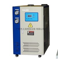 KL(C) Series Industrial Chiller