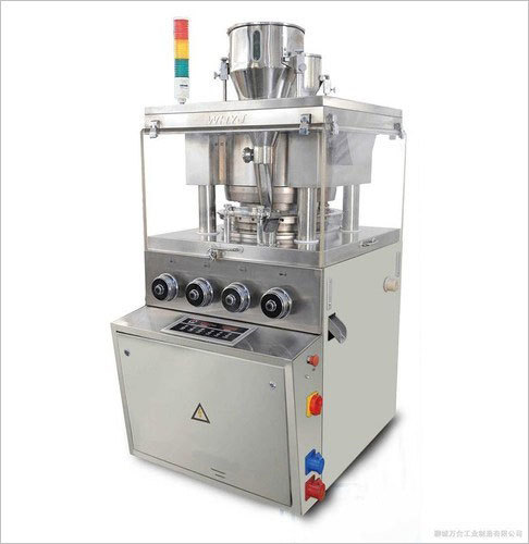 Double Side Rotary Tablet Press