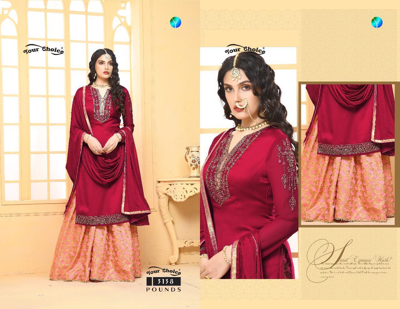 Sharara salwar suits