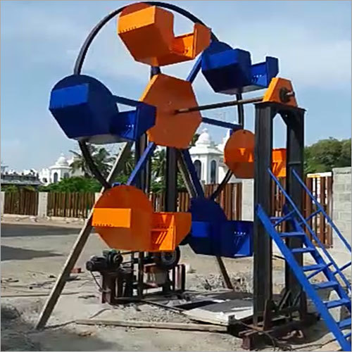 Children Giant Wheel
