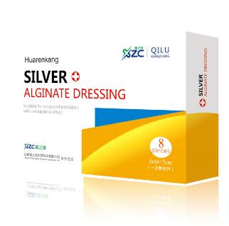 Silver Alginate Dressing