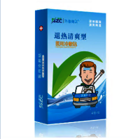 Cold Compress Paster For Driver Usage
