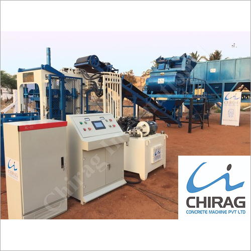 Chirag Interlocking Block Making Machine