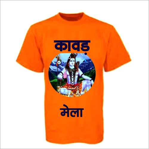 Promotional Designer T-Shirt