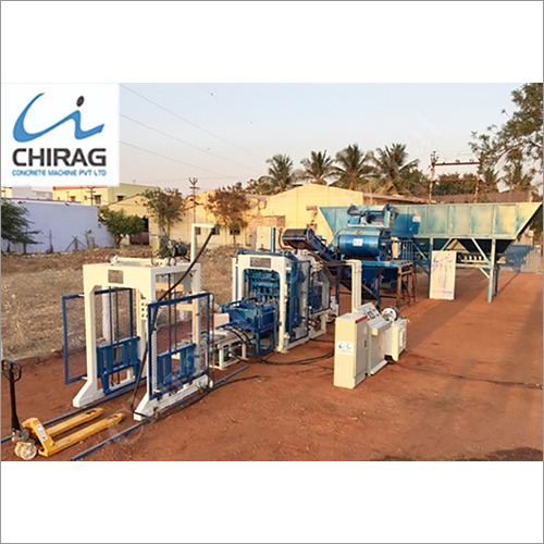 Chirag Unique Manual Concrete Block Making Machine