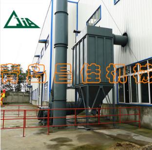 Cutting platform fume purification system