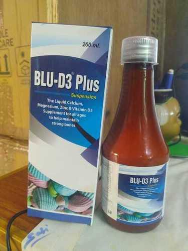 BLU-D3 PLUS suspension