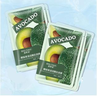 skin care hydrating moisturizing avocado face mask