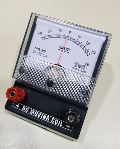 Galvanometer (MR-80)