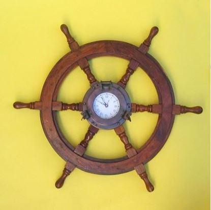Wooden Ship Wheel Iron Porthole Clock 24 Inch