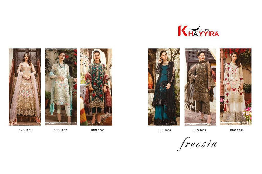 Fancy Designer Suits