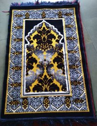 Prayer Rug (Janamaj)